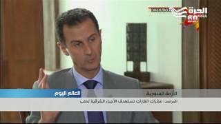 أوباما يبحث مع مستشاريه الخيارات بما فيها العسكرية في سورية، ولافروف يخفض سقف التوقعات من لقاء لوزان