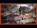 😲😲 MONSTER HUNTER WORLD: PENTIUM G4560 + GTX 1050 Ti [ULTRA TEXTURES]