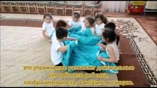 видео нетрадиционное оборудование для физкультуры в детском