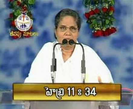 Joy Cherian  - Jeevapu Matalu Part-1 22/06/08 Travel Video