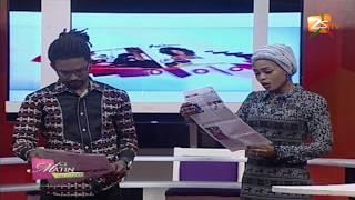 CE MATIN C'EST À NOUS DU 19 MARS 2018 AVEC SEYNABOU NDIAYE & PAPE SIDY FALL