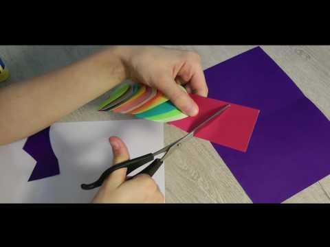 ✿Движущиеся сердечки Радужная открытка ✿ Как сделать красивую 3D открытку своими руками