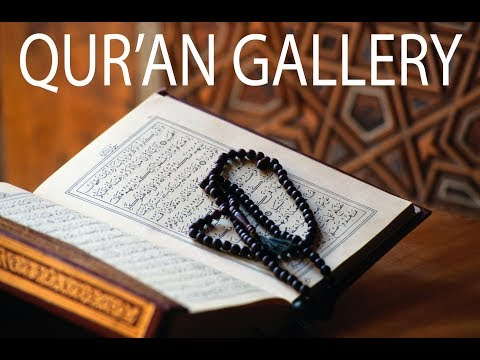 Ramadhan 1438 | 2017 | Kids Qur'an Gallery