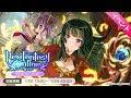 Neo Fantasy Online -Departure- Ending - Linda's Scythe