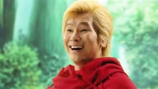 『グランドサマナーズ』TVCM大好評放送中! 大人気お笑いコンビ『メイプ...