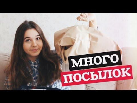 Купить ретро платья в Москве, платье в стиле стиляг