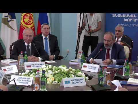 Հայաստանի համար սա նշանակալից միջոցառում է․Նիկոլ Փաշինյանը ողջունեց ԵԱՏՄ պետությունների ղեկավարներին