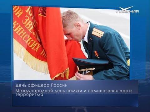 того, картинки с днем офицера россии приколы всем