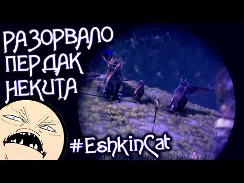 видео: УПОРОТАЯ КАТКА #27 - ЧСВшный ПИДР или КАК взорвался ПЕРДАК НЕКИТА!!!!!