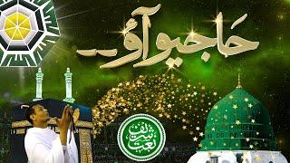 Download Lagu Hajio Aao Shahenshah Ka Roza Dekho - Latest Naat 2020 mp3