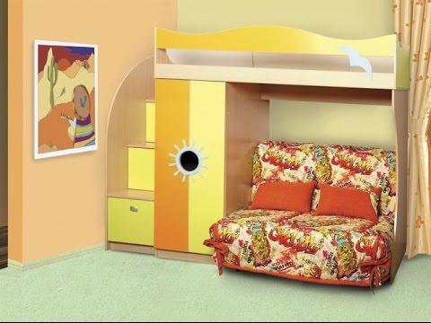 Двухъярусные кровати с диваном внизу. Хит продаж!