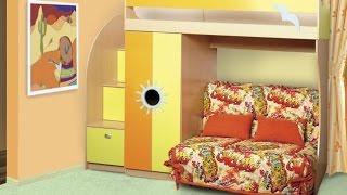 видео Двухъярусная кровать с диваном внизу