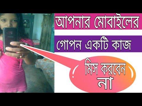 Amazing Tips & Tricks Android Bangla Tutorial