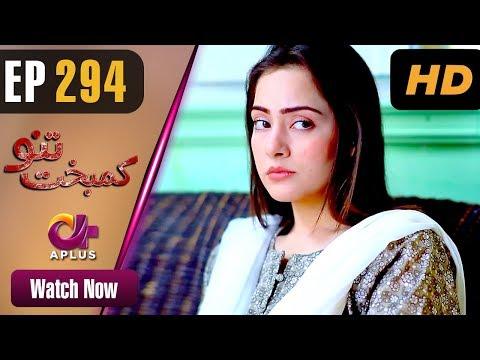 Kambakht Tanno - Episode 294 - Aplus Dramas