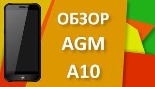 AGM A10 - полный обзор