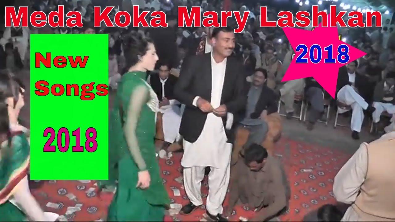 Pakistani saraiki song download.