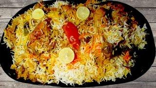 vuclip Sindhi Biryani Recipe ( سندھی بریانی)
