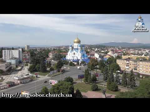 Государство отделилось от Церкви, но Церковь от государства   нет! прот. Димитрий Сидор, 03.11.2019
