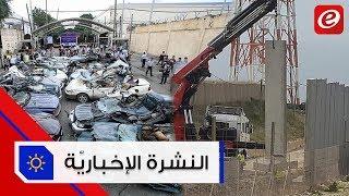 موجز الأخبار:اسرائيل تنقل أشغال الجدار إلى نقطة غير متنازع عليها والفلبين تحطم السيارات الفخمة
