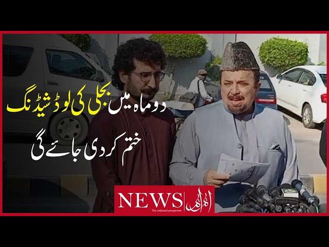 PTI Leader Firdous Shamim Naqvi Media Talk In Karachi