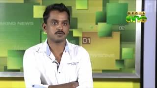 Kiss of Love Byte 2 - Rahul Pasupal