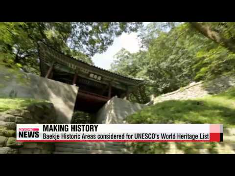 Ancient Korean sites likely to join UNESCO world heritage list   Ancient Korean
