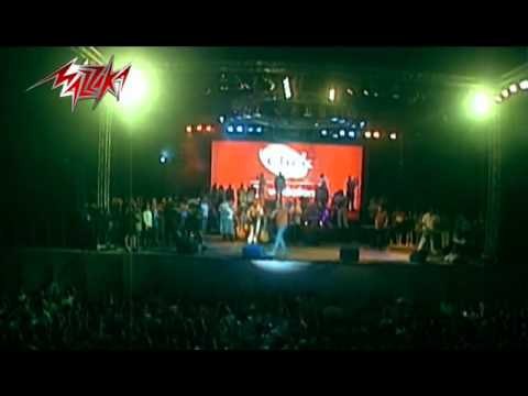 Aamel Eih - Amr Diab أعمل أيه - حفلة - عمرو دياب