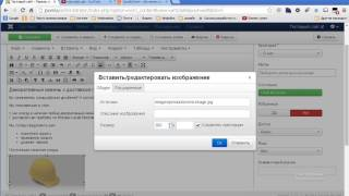 видео JCE - визуальный редактор для Joomla. Часть 1. Знакомство.