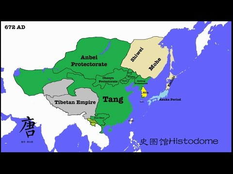 History of East Asia (2000 BCE ~ 1945 CE)