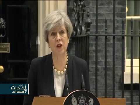 بريطانيا: تنديد محلي ودولي بتفجير مانشستر