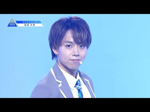 【渡邊 大貴(Watanabe Taiki)】宮崎l~ツカメ It's Coming~l推しカメラ