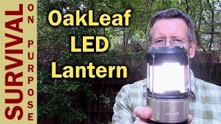 Oak Leaf Rechargeable LED Camping Lantern