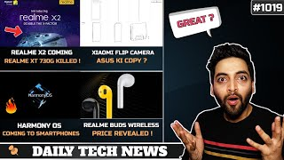 Realme X2 India Launch,Xiaomi Dual Pop Up,Free WiFi Call India,Realme Buds Price,China vs U.S.A#1019