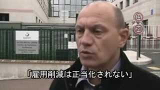 仏サノフィが雇用削減縮小 2012/9/26