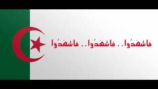 قسماً - النشيد الوطني الجزائري
