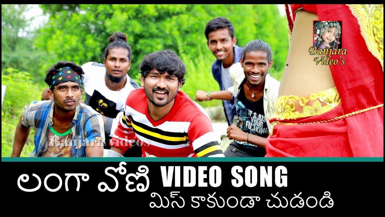 Banjara Video Songs