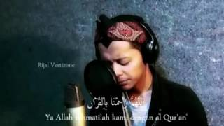Allahummarhamna Bil Quran Do 39 a Khotmil Qur 39 an.mp3