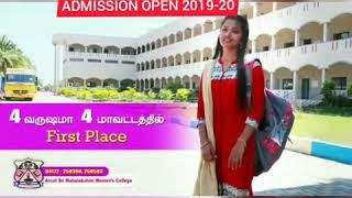 Arcot Ari mahalaksmi women's college of arts and science