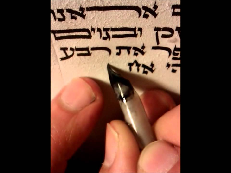 Writing Sefer Torah Ashkenzai כתיבת ספר תורה
