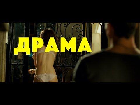 ОЧЕНЬ ЖИЗНЕННЫЙ ФИЛЬ - ДРАМА мелодрама 2019 - кино - хороший фильм - фильм онлайн - смотреть онлайн