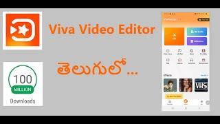 Viva Video Editor తెలుగులో... screenshot 4