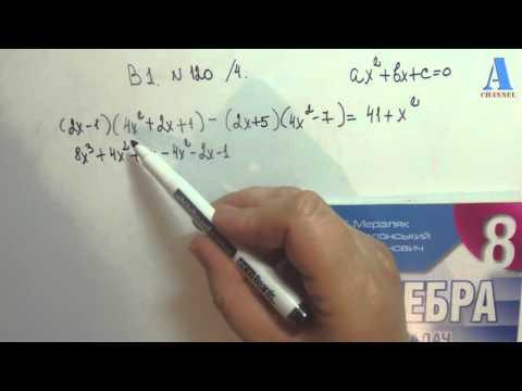 Уравнения онлайн. Математика онлайн