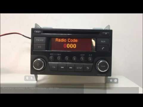 Ввод кода на магнитоле Nissan Daewoo