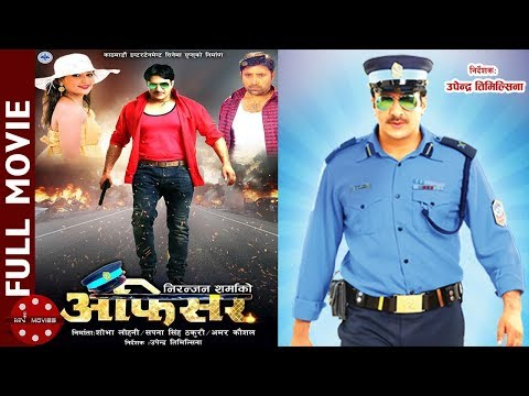 New Nepali Full Movie 2019/2076 | OFFICER | Aayush Rijal, Niranjan Sharma, Sapana Singh