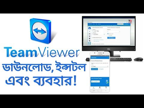How To Download And Install Teamviewer For Windows 10.[Bangla Tutorial ]