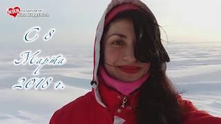 NHR ♥ 8 марта по владивостокски!