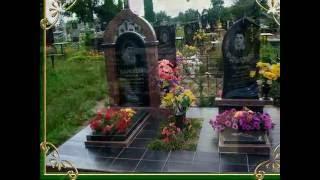 Гранитные памятники Нежин. Купить заказать, производство. Гранитная мастерская.(, 2016-06-01T14:06:19.000Z)