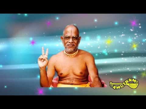 Mangalam - Pallandu Vazhga  - Part-2 -...