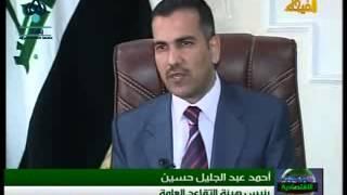 رئيس هيئة التقاعد العامة أحمد عبد الجليل
