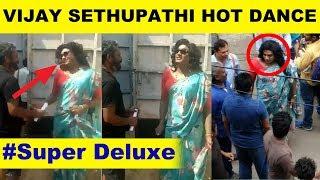 Viral Video : Vijay Sethupathi Hot Dance Goes Vairal on Net